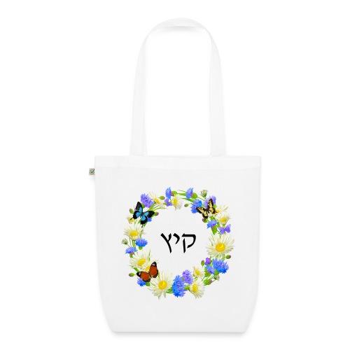Corona floral verano, hebreo - Bolsa de tela ecológica