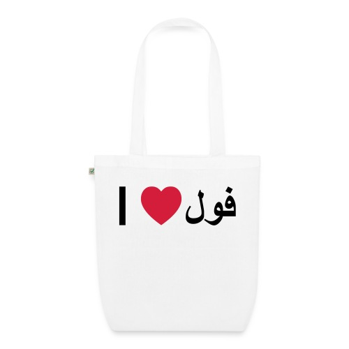 I heart Fool - EarthPositive Tote Bag