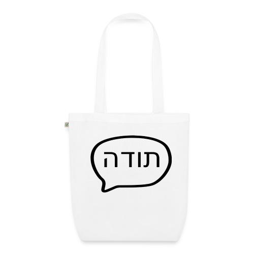 Globo de diálogo, GRACIAS en hebreo - Bolsa de tela ecológica