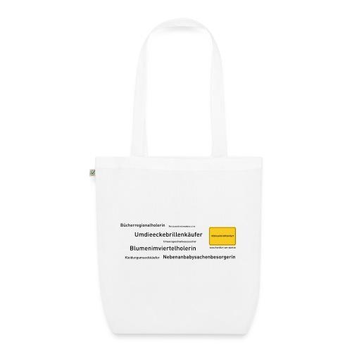 ML WIFO 20 0001 HASHTAG WORTSCHLANGE - Bio-Stoffbeutel
