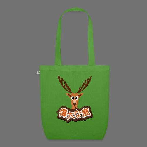 Suuri hirvi (Japani 偉大 な 鹿) - Luomu-kangaskassi