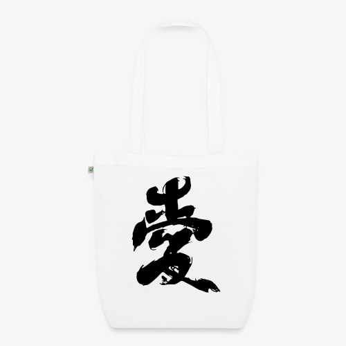 Japanese Kanji - Borsa ecologica in tessuto