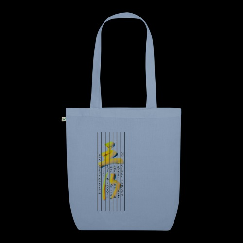 Japanese - EarthPositive Tote Bag