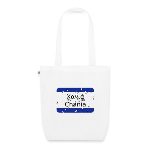 mg chania - Bio-Stoffbeutel