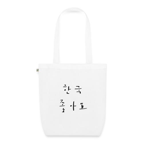 koreanisch - Bio-Stoffbeutel