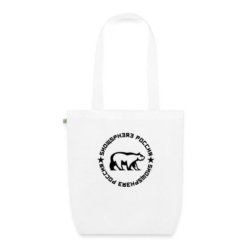 Russia Bear - EarthPositive Tote Bag