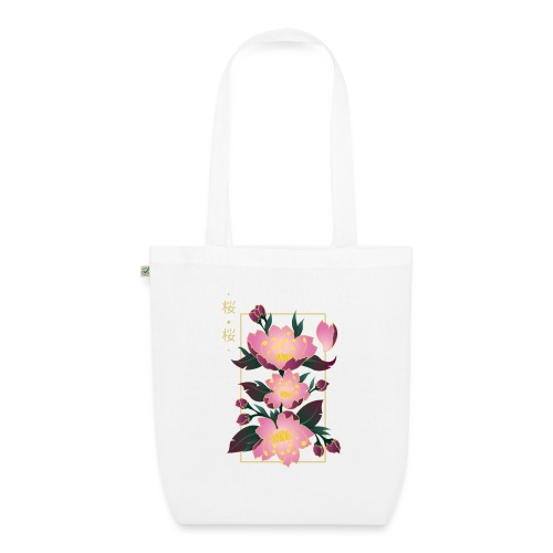 SAKURA SAKURA - EarthPositive Tote Bag