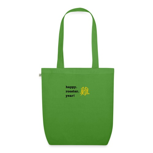 happy rooster year - EarthPositive Tote Bag