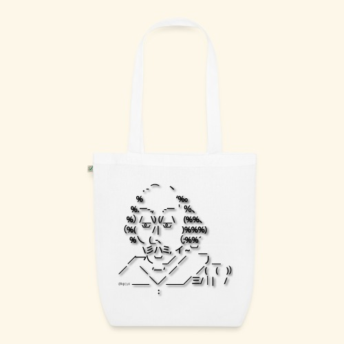 ASCII art Shakespeare - Text art - EarthPositive Tote Bag