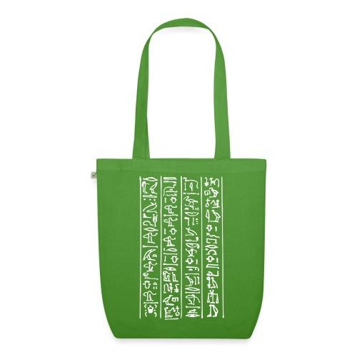 Kursiv-Hieroglyphen - Bio-Stoffbeutel