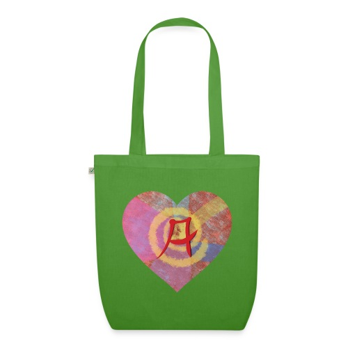 A giant leap forward for the Letter A - EarthPositive Tote Bag