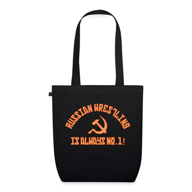 Russian Wrestling No.1