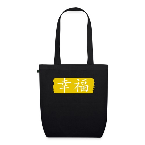 Kanji Giapponese - Felicità - Borsa ecologica in tessuto