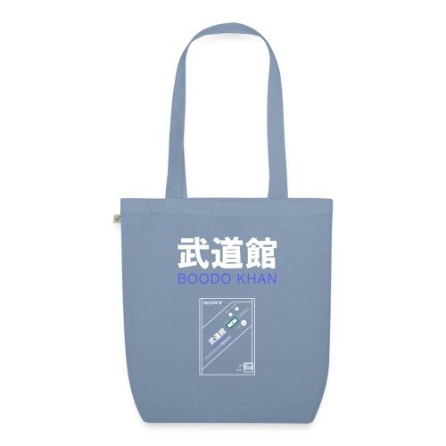 SONY Boodo Khan walkman, the legendary - EarthPositive Tote Bag