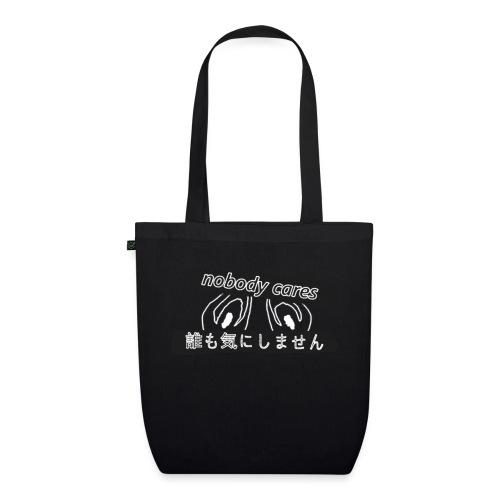 nobody cares po japońsku (passé) - Ekologiczna torba materiałowa