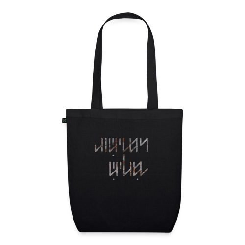 Hiidenkivi-Runes-Forged - EarthPositive Tote Bag