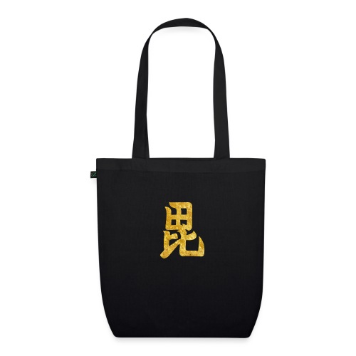 Uesugi Mon Japanese samurai clan in gold - EarthPositive Tote Bag
