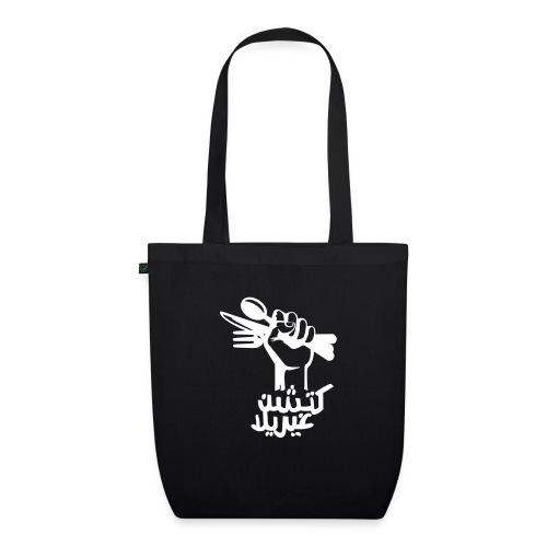 kitchen guerilla arabic small - EarthPositive Tote Bag