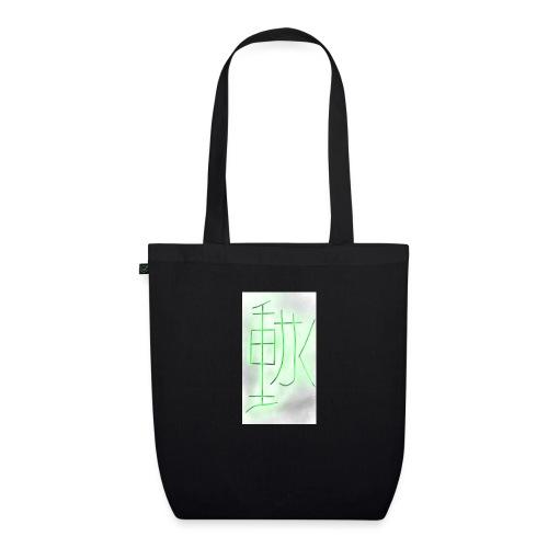frase en japones nueva de - Bolsa de tela ecológica