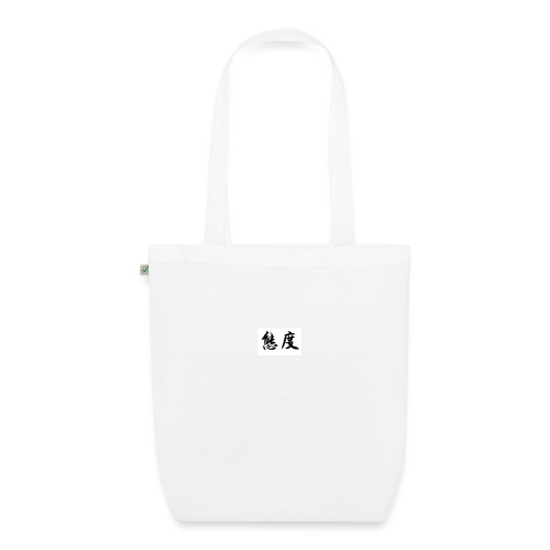 Attitude - EarthPositive Tote Bag