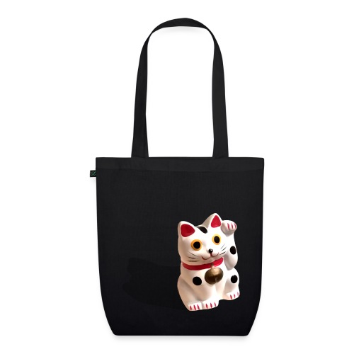 VEYM The Katzen BAG - Bio-Stoffbeutel