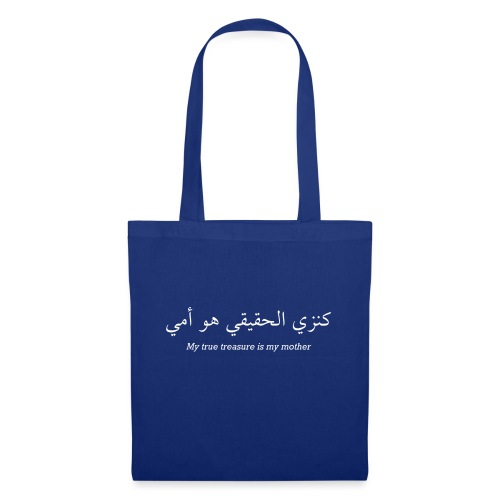 Mother = Treasure [White] - Tote Bag