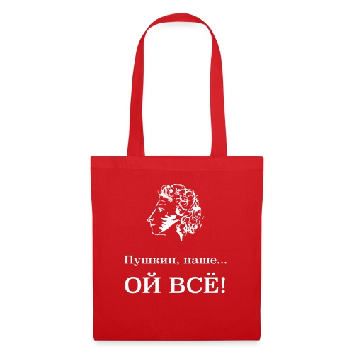 Pushkin on white - Tote Bag