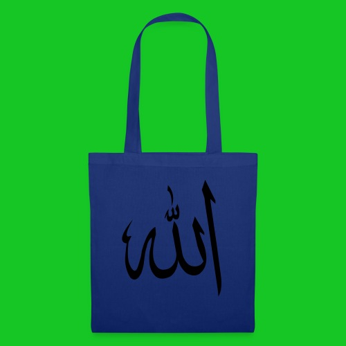 Allah - Tas van stof