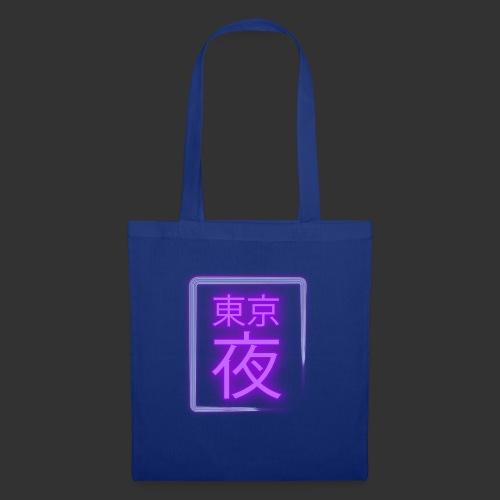 Tokyo Night 東京夜 - Tote Bag