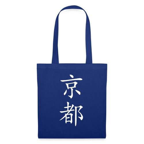 Kyoto Kanji Schriftzeichen Design in reinem weiss - Stoffbeutel