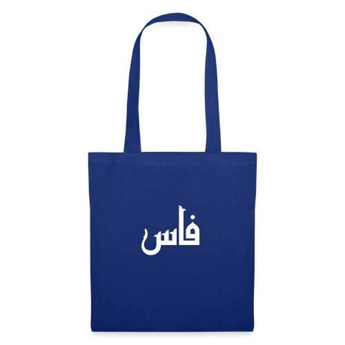 tamaz - Tote Bag