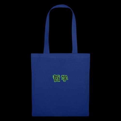 Tetsugaku.original - Tote Bag