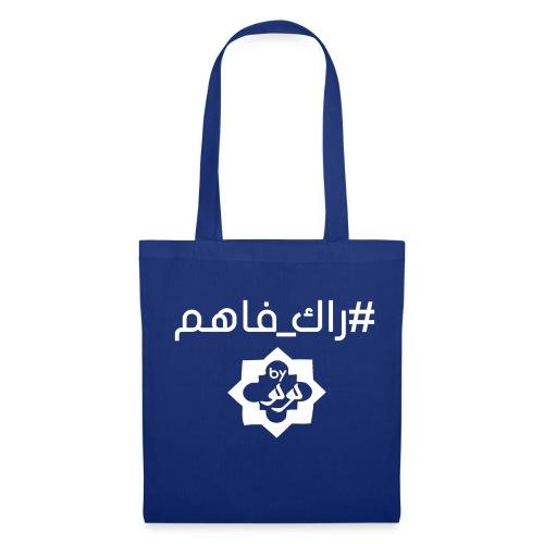 Rak fahem logo1 blanc HOMME - Tote Bag