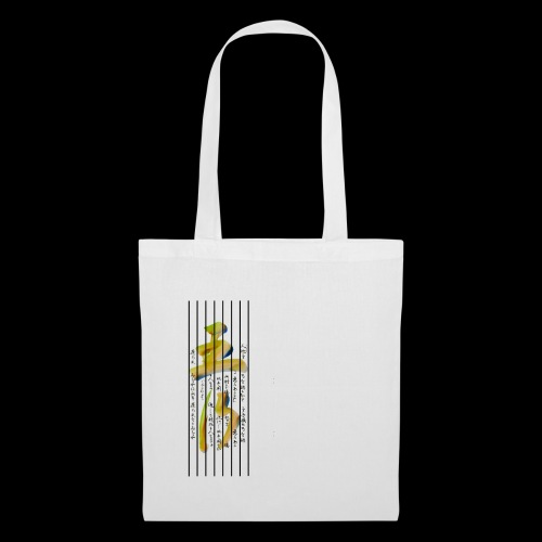 Japanese - Tote Bag