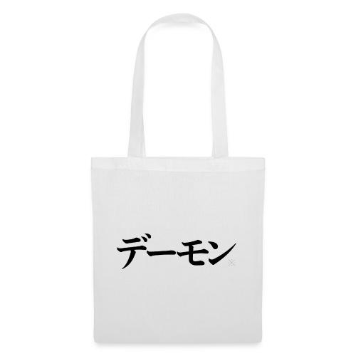 DAEMON - Tote Bag