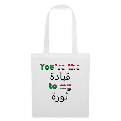 You're the qeyada to my revolution - Tote Bag