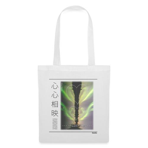 Valosydän -- Chinese - Tote Bag