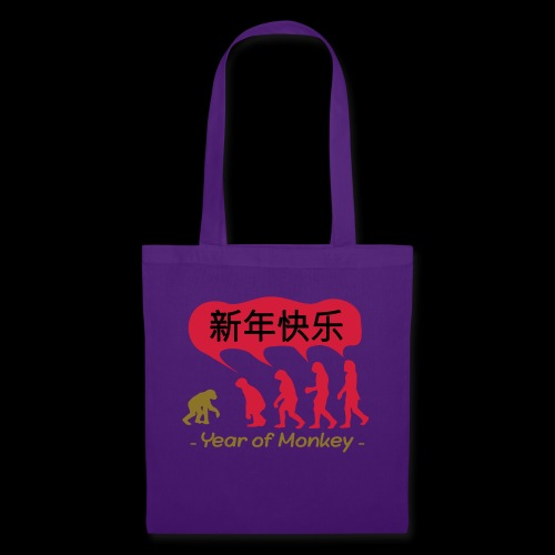 kung hei fat choi monkey - Tote Bag