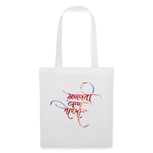 india - Tote Bag