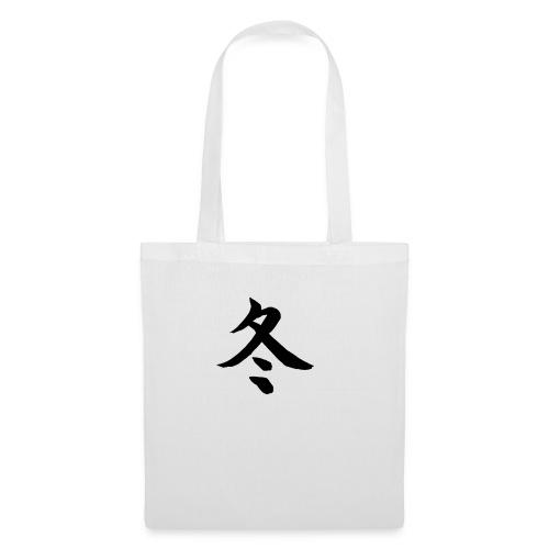 Winter (fuyu) Kalligrafie Japans Karakter (kanji) - Tas van stof