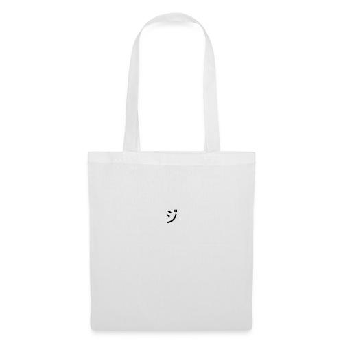 janisu letra - Bolsa de tela