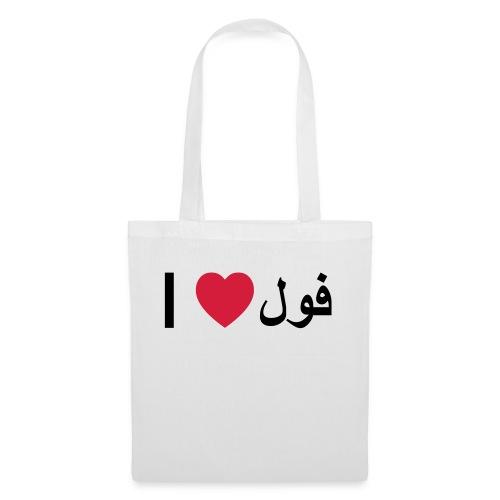 I heart Fool - Tote Bag