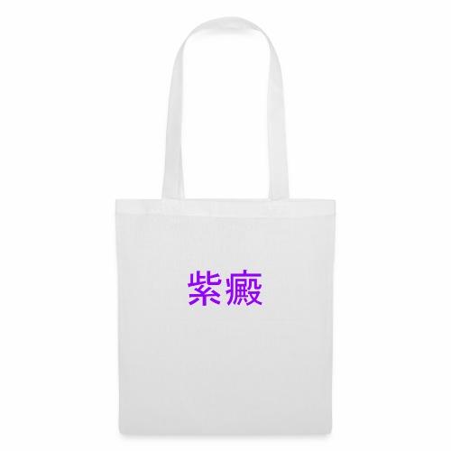purpura - Bolsa de tela