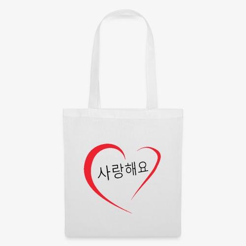Saranghaeyo (je t'aime en coréen) - Tote Bag