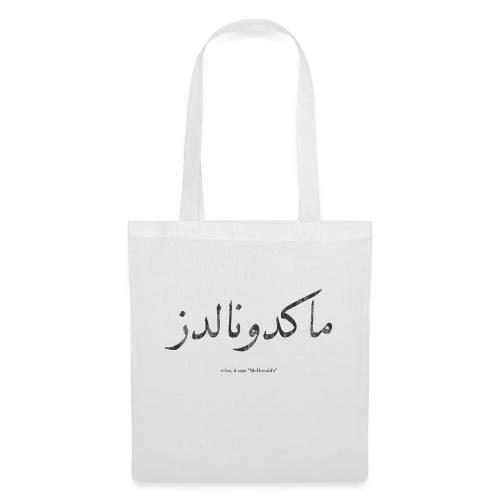 mc arabic whitegrey black - Tote Bag