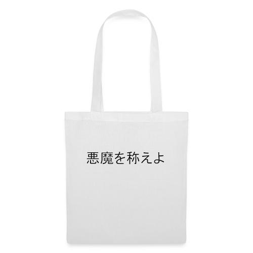 Hail Satan in Kanji - Stoffbeutel