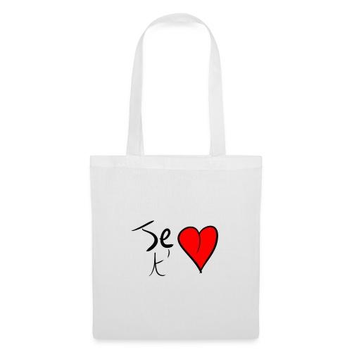 Je t'aime Saint Valentin - Sac en tissu