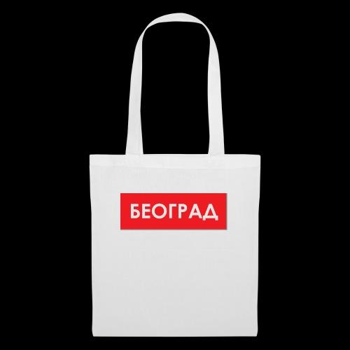 Beograd - Utoka - Stoffbeutel