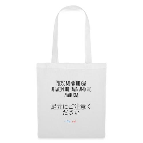 Please Mind - English & Japanese - Sac en tissu