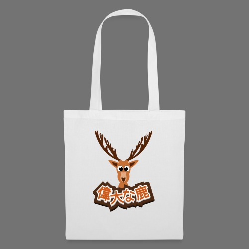 Suuri hirvi (Japani 偉大 な 鹿) - Kangaskassi